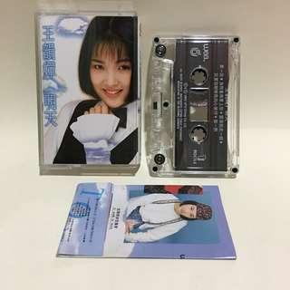 王韻嬋 Chinese Cassette