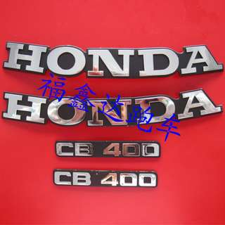 Honda CB400 CB400SF Super 4 super4 four sticker plastic 3D