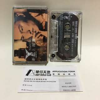 Andy Lau 劉德華 Chinese Cassette