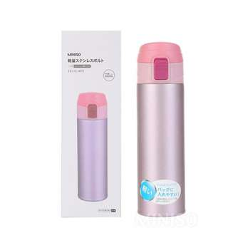 Japan Quality - Botol Minum Termos Flip-top Miniso Thermos Bottle