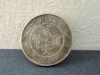 China Kwang Tung 20cent silver Coin