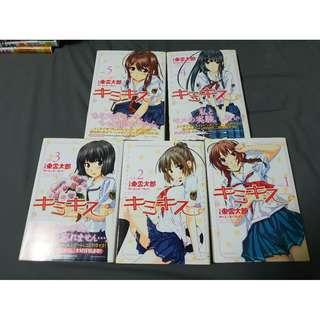 Kimikiss: Various Heroines (Japanese) Vol 1-5
