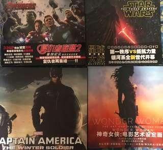 四本 星球大戰 神奇女俠 復仇者聯盟 美國隊長 電影設定畫集 Star Wars Avengers captain America Wonder Woman