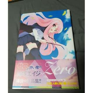 Zero No Tsukaima Eiji Usatsuka Illustrations Art Book (Japanese)