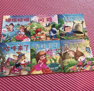 Kids Chinese Story Books Set 6 for $5