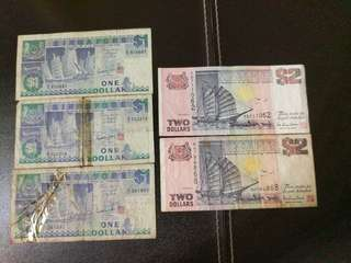 Singapore ship series $1 $2 old notes (sold as set only)
