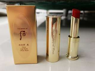 The history of Whoo