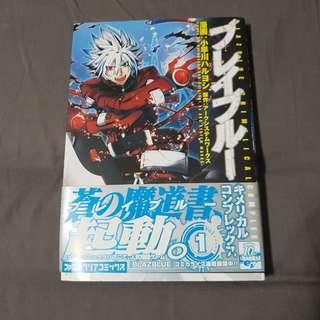 Blazblue Manga