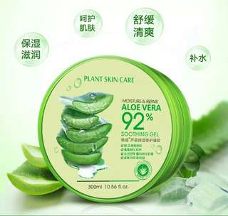 ALOE VERA GEL PLANT SKIN CARE ORIGINAL