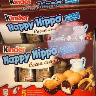 🇭🇰coco香港代購🇭🇰 預購 6月21回台 健達河馬巧克力 kinder happy hippo 香港必買