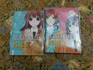 Komik Hakoniwa Royale (jilid 1&2)