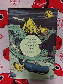 The Man with the Compound Eyes by Wu Ming Yi