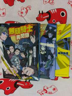 Durarara Light Novel Vol 1-3