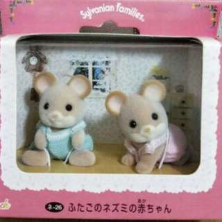 🚚 (交換)(交換)森林家族 樺木鼠 奶油鼠 寶寶組合 絕版 早期 日版