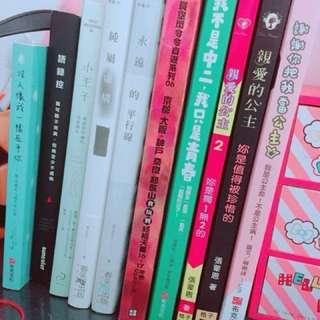 各類書籍❤️