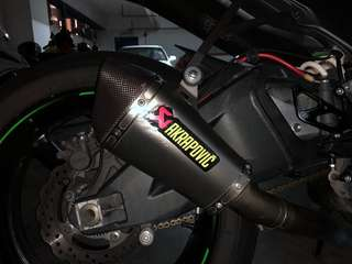 Akrapovic shorty