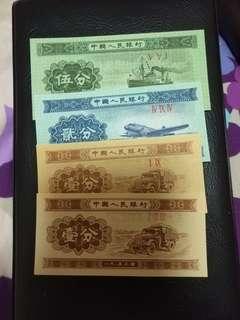 第三版人民幣一分,二分,伍分