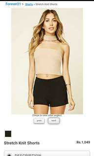 Forever 21 highwaist short