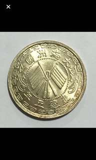 {Collectibles Item - Vintage Coin} Vintage 大满洲國康德五年壹钱銀幣