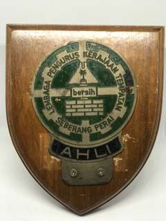 Vintage Bersih Car Badge