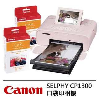 僅使用兩次 附54張相紙 原廠保固公司貨 CANON SELPHY CP1300 相印機 佳能
