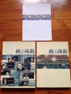 TVB 电视剧主题曲精选集 CD (2 CD)