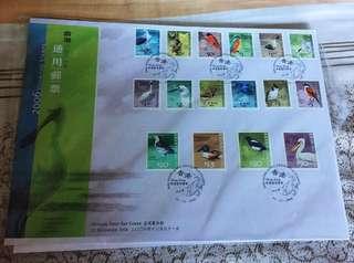 香港通用郵票