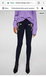 BNWT Mango embroidered skinny push-up jeans