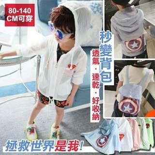 (預購)18年春夏新款 夏日兒童 背包防風防曬衣~五款任選