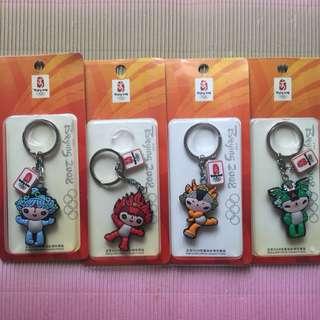 2008北京奧運會吉祥物鎖匙扣(一套四個)