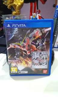 Psvita game Shin Gundam Musou