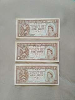 香港政府舊壹分紙幣(3張),不同簽名