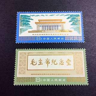 中國郵票 J22