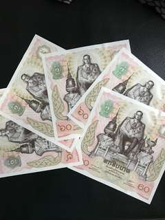Thai King Commemorative Notes Running Numbers