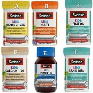 [澳洲代購]SWISSE魚油  綜合維他命  維他命+鋅  鈣+D3  益生菌  DHA