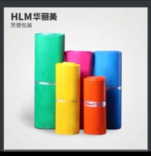 HIGH QUALITY POLYMAILER