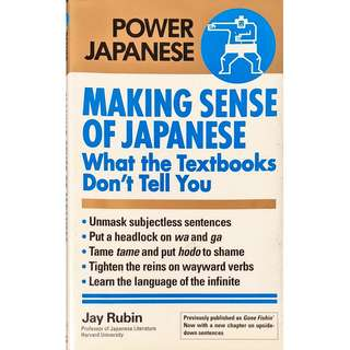 Power Japanese - Making Sense of Japanese - What the Textbooks Don't Tell You