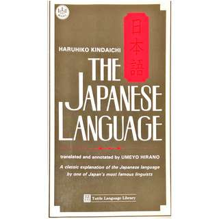 The Japanese Language - A classic explanation of the Japanese language by one of Japan's most famous linguists