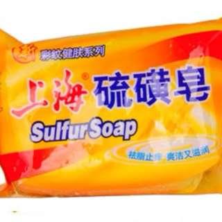 (BN) Anti-Bacteria Sulphur Soap @ $2.80