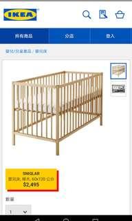 Ikea 嬰兒床(櫸木實木,高低可調,單側可拆)