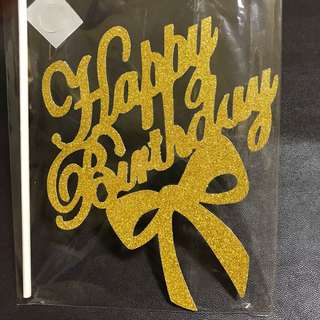 (Ins) Happy Birthday with ribbon cake topper in Silver