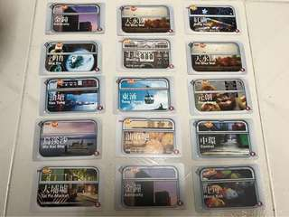 (包平郵)地鐵紀念車票 (共15張)
