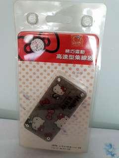 Hello Kitty USB multi Plug Charger
