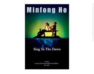 Sing To The Dawn Book