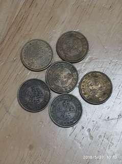 1972年五仙港幣 六隻 共收30元