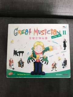 Great musician II classical music