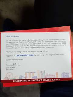 Sg50 SINGPOST limited stamp