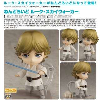 [PO] Nendoroid - Star Wars Episode 4: A New Hope: Luke Skywalker