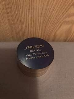 Shiseido 緊致面霜18ml