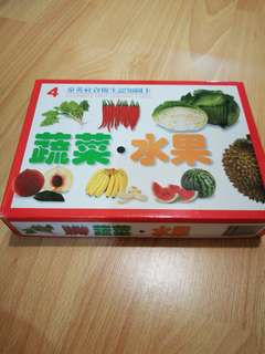 Flash cards (32 Vegetables and Fruits)